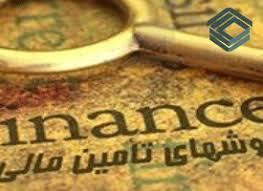 تأمین مالی شرکتها با استفاده از ابزارهای تأمین مالی اسلامی-صکوک