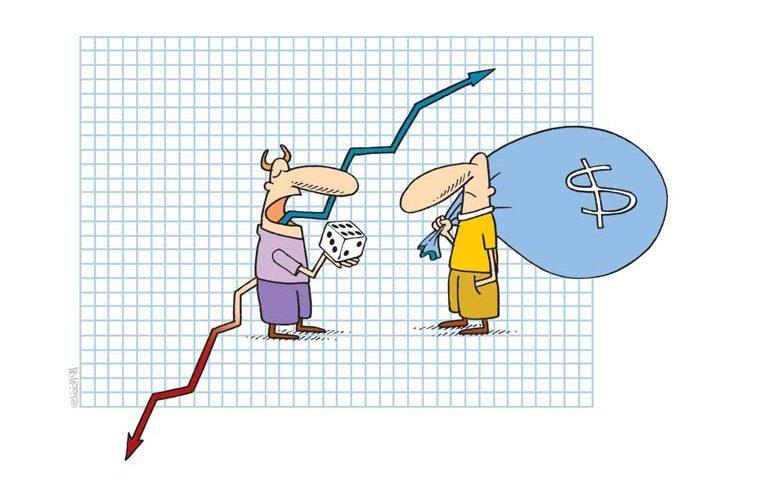 بازار سرمایه: نیروی محرکة توسعة اقتصادی