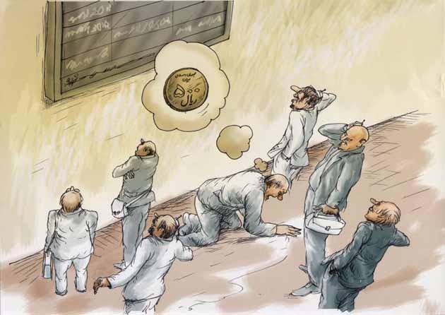 گوسفندها در بورس