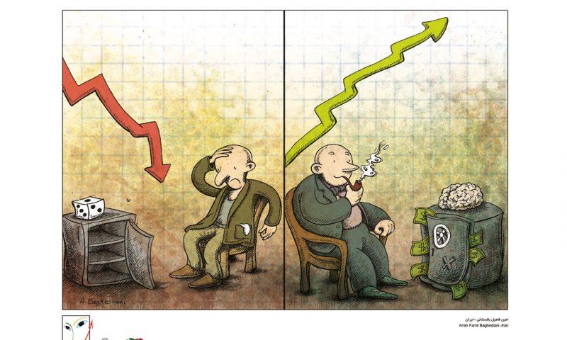 بازار اول چیست؟