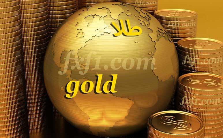 مستند دنیای حیرت آور طلا