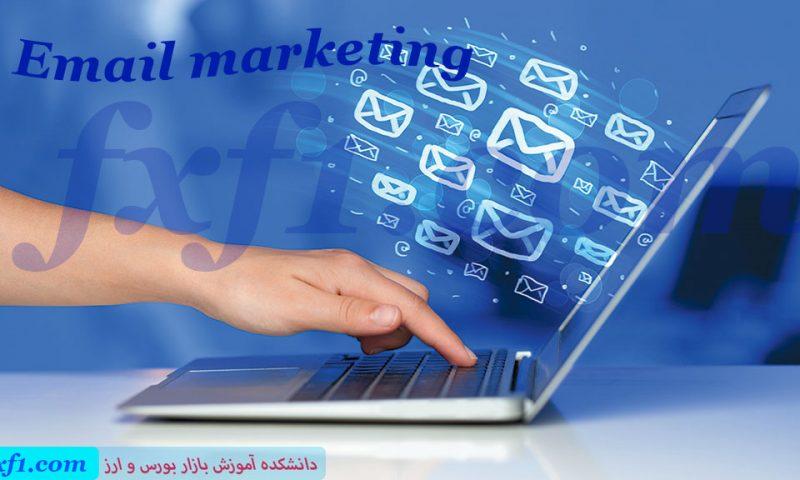 نکات طلایی در ایمیل مارکتینگ و ساختن ایمیل پر فروش