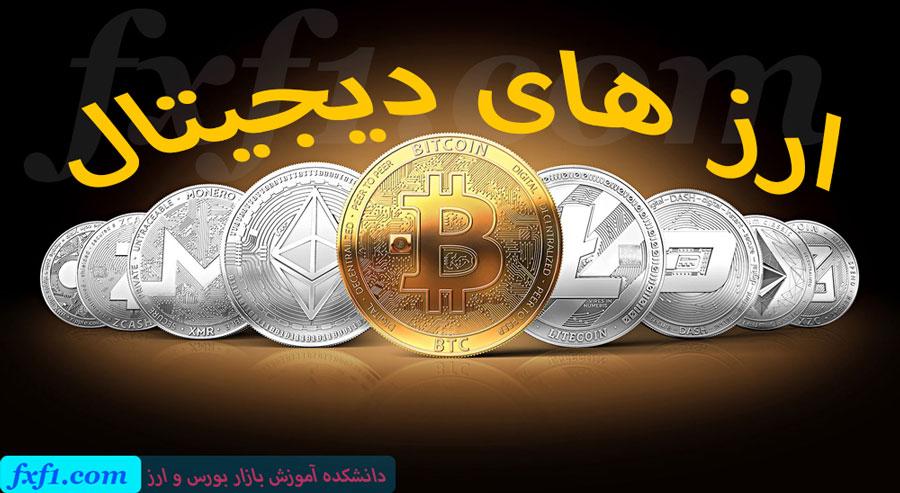 عرضه اولیه توکن Bitcoinus