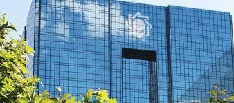بانک مرکزی در قبال ارز دیجیتال: نه منع کند و نه اجازه دهد!