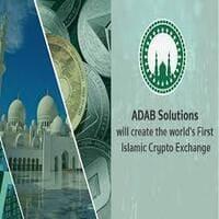 اولین صرافی اسلامی ارز دیجیتال در امارات