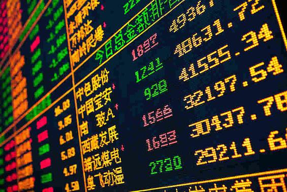نقش فناوری اطلاعات در بازار سرمایه کشورهای دنیا و ایران