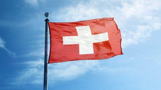 بلاک چین سوئیس از آزمایش سربلند بیرون آمد