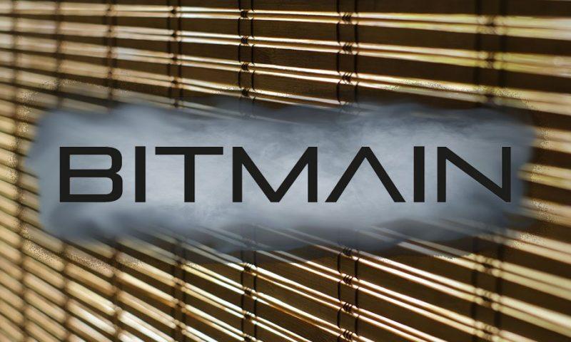 سهام ۱۸ میلیارد دلاری بیت مین (Bitmain) در سپتامبر عمومی میشود !