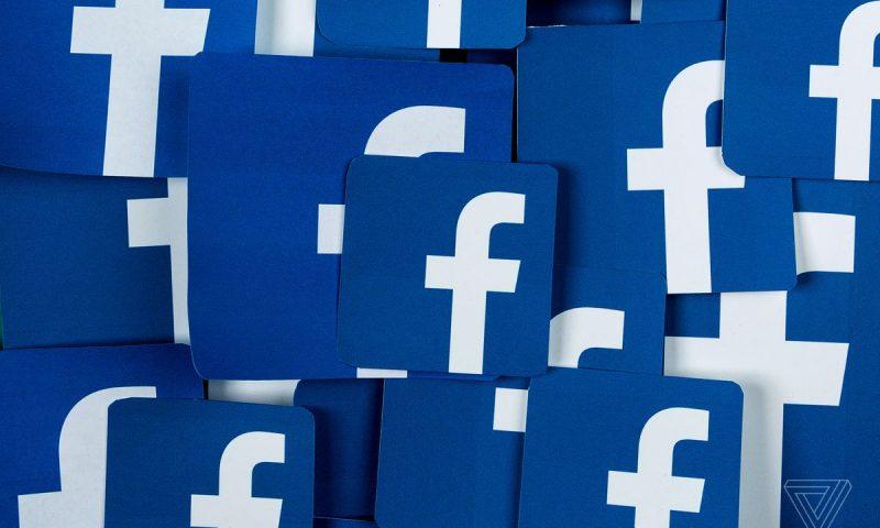 فیسبوک تیم ویژه فناوری بلاک چین راه میاندازد