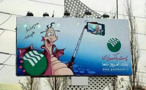 بورس در ایران