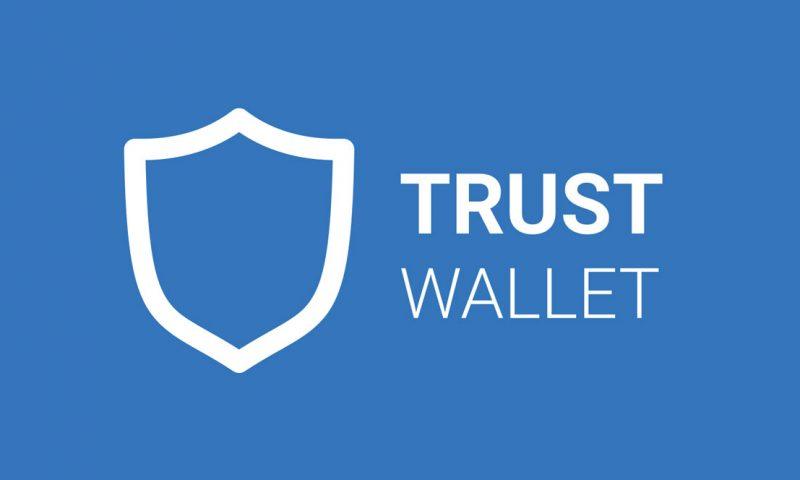 صرافی بایننس کیف پول غیرمتمرکز TrustWallet را خرید !