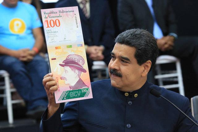ممنوعیت واردات امکانات استخراج ارز دیجیتال به ونزوئلا