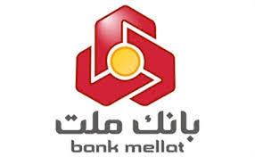تولید اولین محصول بلاک چین بانک ملت تا هفت ماه آینده