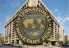 صندوق بینالمللی پول : بیت کوین به کاهش تقاضا برای پول قانونی بیانجامد