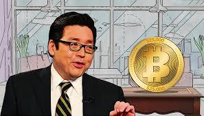 به گفته تام لی: به سه دلیل قیمت بیت کوین در سال ۲۰۱۸ به ۲۵,۰۰۰ دلار میرسد