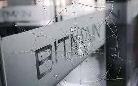 ارزش کمپانی بیت مین ( Bitmain ) به ۱۲ میلیارد دلار رسید !