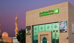 استفاده کویت از ریپل برای پرداختهای سریع بینالمللی