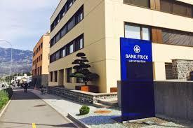بانک لیختناشتاین: سرمایهگذاری مستقیم روی ارز دیجیتال رمزپایه
