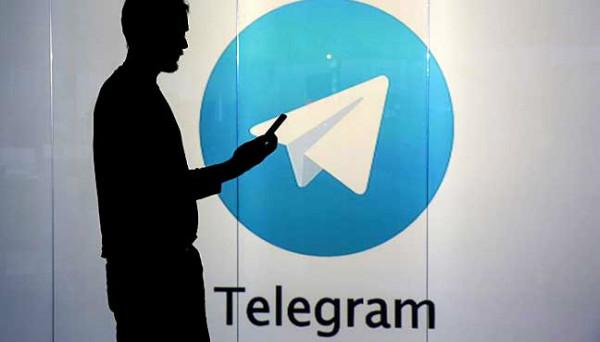 چهار بات تلگرام برای آگاهی از بازار ارز دیجیتال