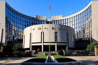 بانک مرکزی چین با بلاک چین ، صدور چک بیمحل را ناممکن میسازد