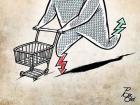اوراق مشارکت در ایران