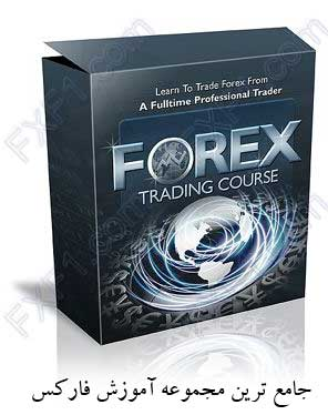 The Most comprehensive of Forex Trading Course 4